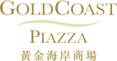 Gold Coast Piazza